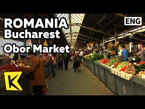 【K】Romania Travel-Bucharest[루마니아 여행-부쿠레슈티]오보르 시장/Obor Market/Honey