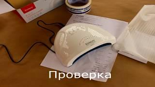 Материалы для ногтей, проверка и упаковка заказов nailopt.ru