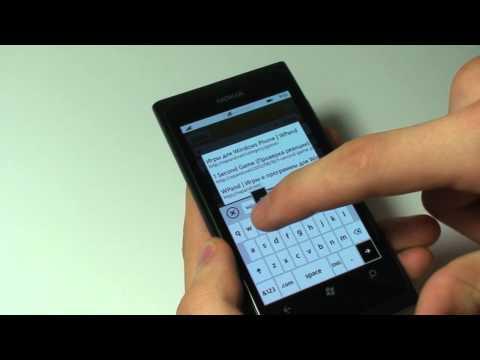 Установка игр и приложений на Windows Phone 7 (Zune, QR, Marketplace)