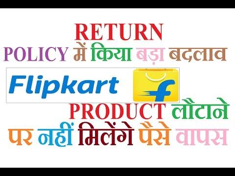 Flipkart's new return policy | No Return, No Refund Policies