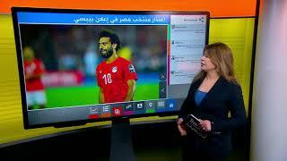 شركة #بيبسي تحقق في تسريب #إعلان_مزيف يعتذر فيه لاعبو #الفريق _المصري بعد الهزيمة في كأس أفريقيا