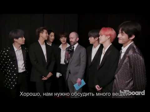 [RUS SUB][РУС САБ] BTS Billbord Music Awards 2019 // Interview