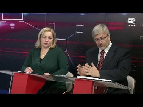 Карачаево-Черкесия online: День