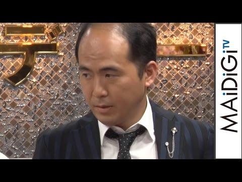 トレエン斎藤、二股疑惑を否定「同時進行ではない」