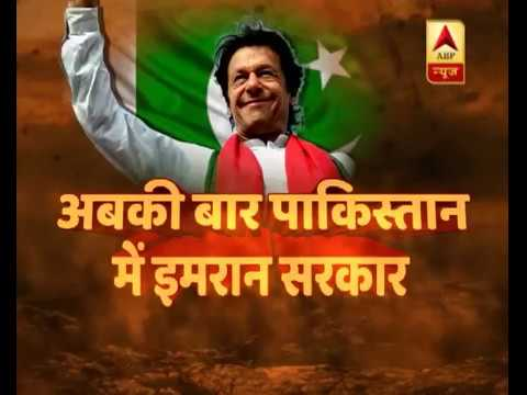 Rajdharma: Indian Media Portrayed Me As 'Villain', Says Imran Khan In Islamabad