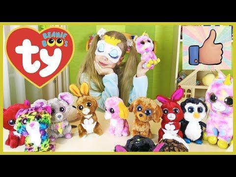 ЧЕЛЛЕНДЖ Угадай игрушку BEANIE BOO'S руками в коробке ЗАКРЫТЫМИ ГЛАЗАМИ CHALLENGE видео для детей
