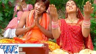 HD Gaura ji Ke लागल दिल में आस - Sawan Ke Somari - Bhojpuri Kanwar Songs Bhajan 2015 new