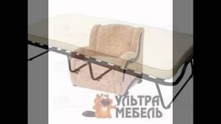 Купить кресло кровать раскладушку(, 2016-07-04T20:43:17.000Z)