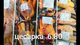 Италия Цены на Мясо Да Здесь Едят Голубей Красные Апельсины Влог