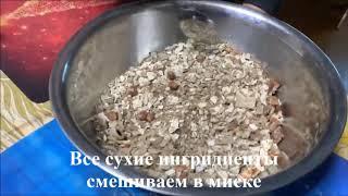 Постный хлеб без муки и дрожжей РЕЦЕПТ