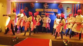 Aali Thumkat Naar Lachkat by Shatam Team