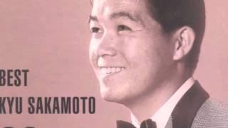 """Versión original de la canción """"Sukiyaki"""" (Ue o Muite Arukou) ,(Cam..."""