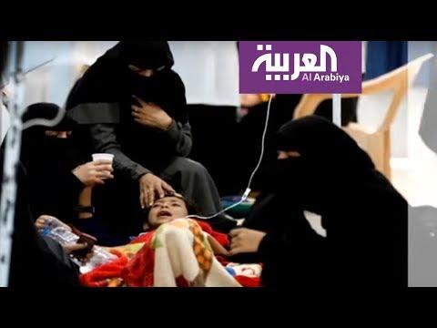 الكوليرا لا تزال تفتك باليمنيين  - نشر قبل 5 ساعة