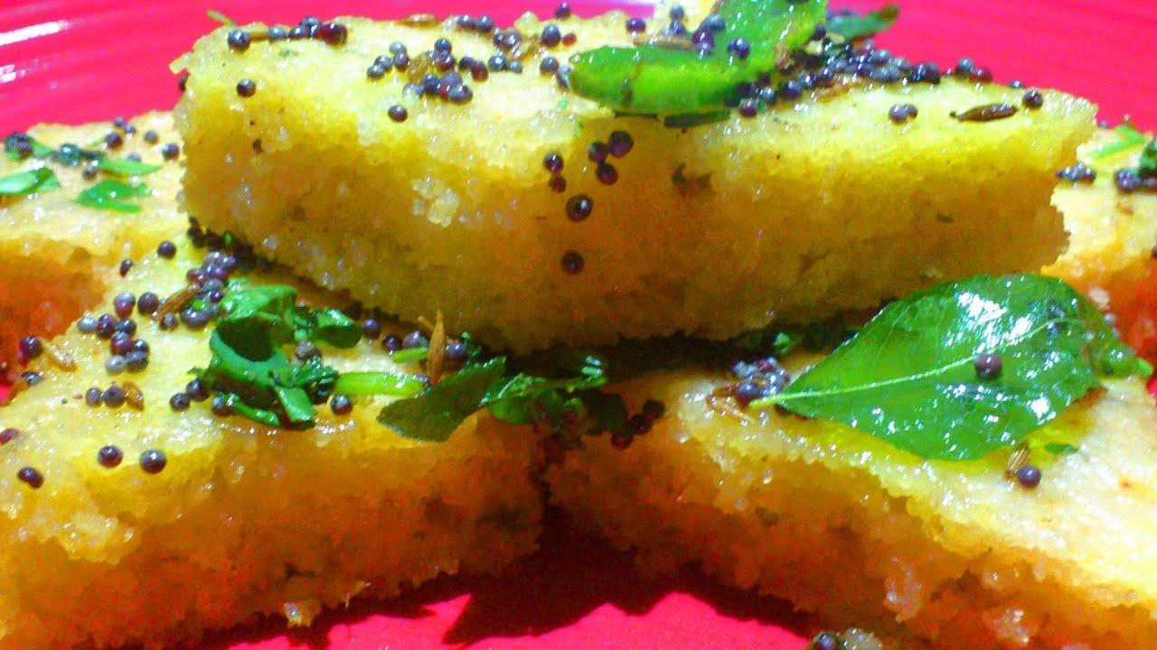 Dhokla recipe instant recipe youtube youtube premium forumfinder Images