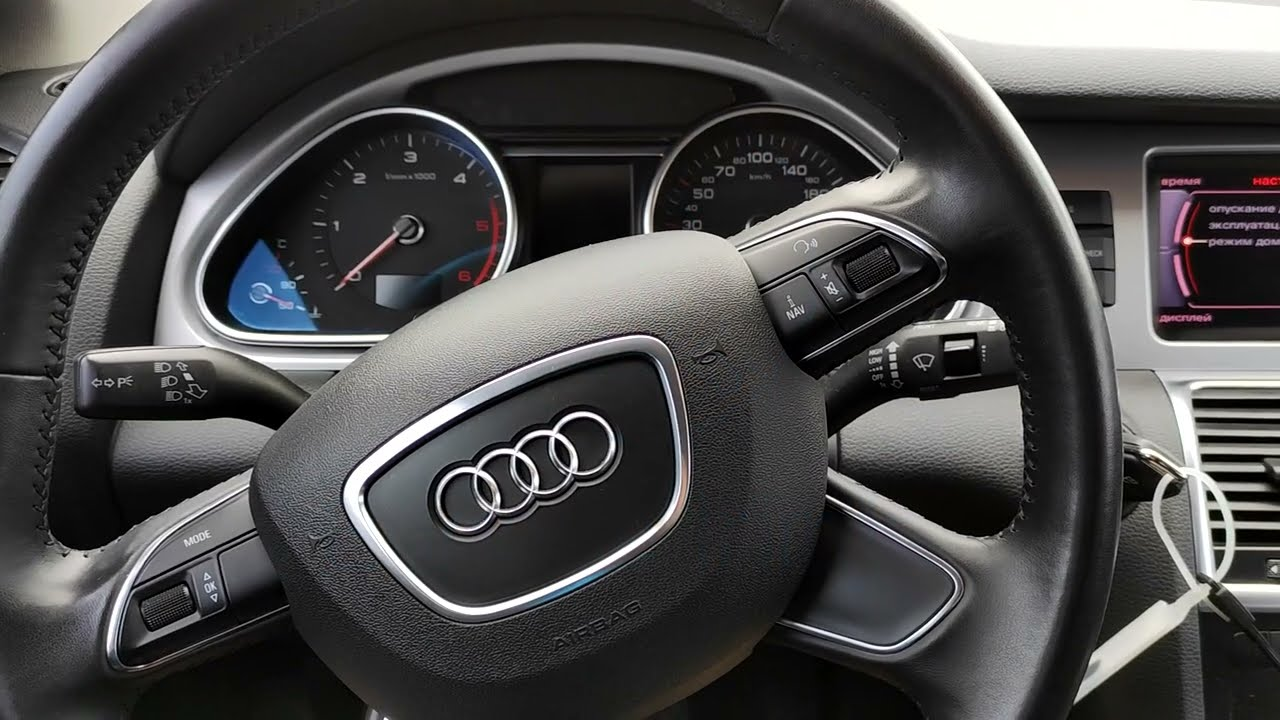 Audi Q7 2013 - Нет запуска, не включается зажигание