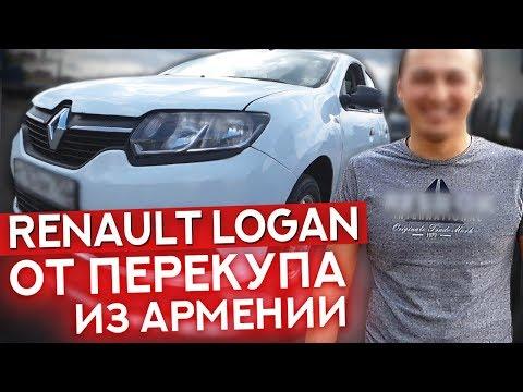Что будет, если купить авто у армянского перекупа? Такого не ожидал никто...