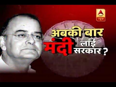 Rajnath Singh Downplays Yashwant Sinha's Remark on Economy: India is fastest growing econo