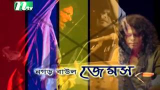Bangladesh Music Festival Boston NTV