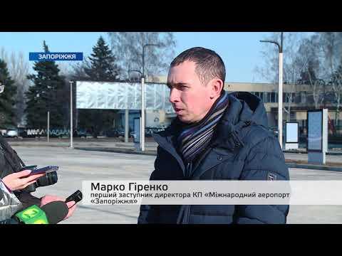 Телеканал TV5: Чи готовий Запорізький аеропорт до зустрічі пасажирів із підозрою на коронавірус
