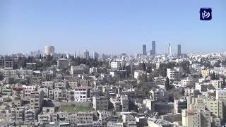 البنك الدولي: تقديم 1 9 مليار دولار للأردن مرتبط بتنفيذ الإصلاحات - (4-3-2019)