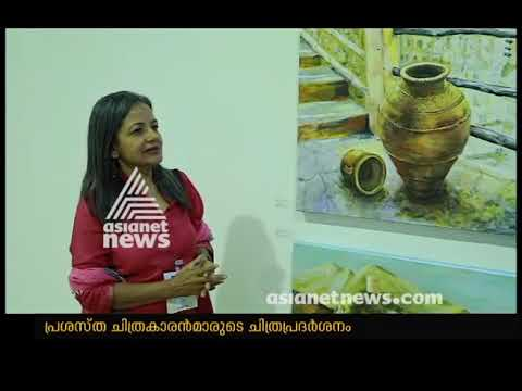 Art World Exhibition at Dubai | Gulf News