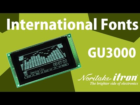 Noritake VFD: GU256x128 Series - International Fonts with Color Filter