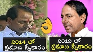 KCR Takes As Telangana Chief Minister IN 2014 And 2019 | TRS Party | Political Qube