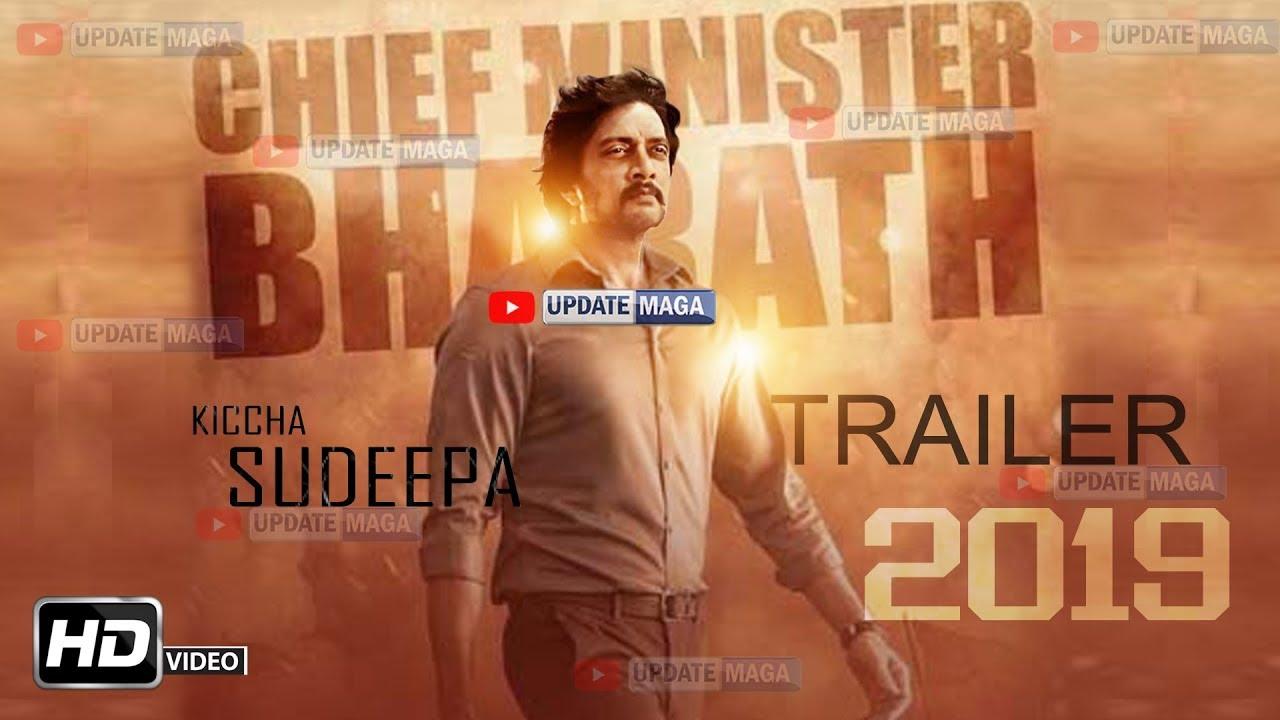 Kiccha Sudeep New Movie 2019 Update Bharath Anno Nanu Kannada
