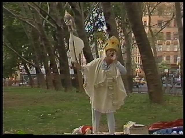 Pope Dream