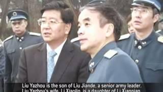 【中国热点真相新闻】清洗左派?民主派将军刘亚洲表忠