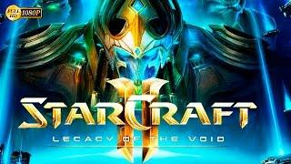 Starcraft 2 Legacy of the Void Pelicula Completa Español - Cinematic Cutscenes (GameMovie) 1080p