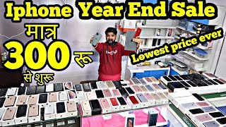 iPhone starts Rs 300 |iPhone 11 pro , xs max iPhone x iPhoneXR| cheapest iPhone market |used iPhone