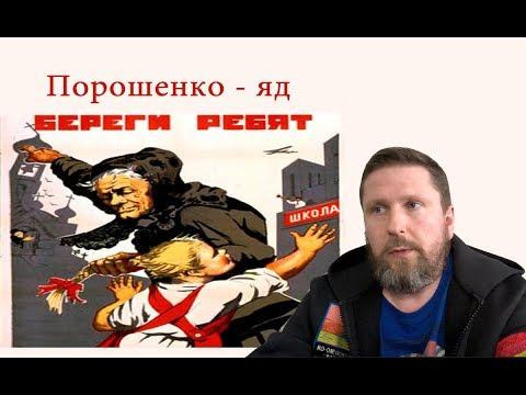 Порохоботы пошли по ВУЗам thumbnail