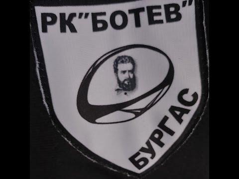 "[Bulgarian Rugby League] ""Botev"" Burgas vs ""Academic"" Sofia part 1"