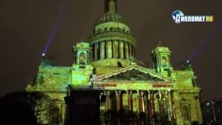 Фестиваль света. 3D-mapping шоу «Ожившая история»