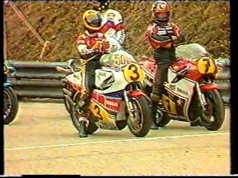 MotoGP - Austrian 500cc GP - Salzburgring 1982.