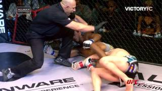 Allmax Presents: VFC50 Performance of the Night