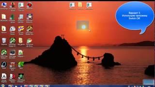 видео Windows 7: батарея ноутбука
