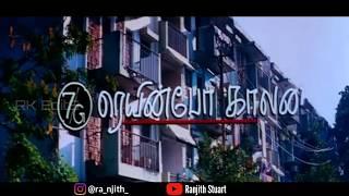 7G Rainbow Colony Trailer | Selvaraghavan | Yuvan | Kathir | Soniya Agarwal
