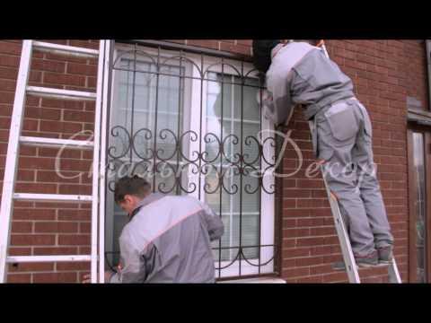 Установка сварных решеток на окна - Стальной Декор