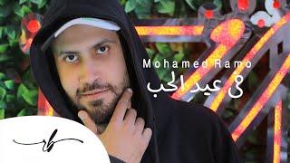 اغاني عيد الحب 2019 l واقوة اغنية لعيد الحب سمعها لـ حبيبك