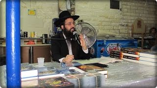 הרב יעקב בן חנן הילולת האר