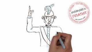 Как нарисовать солдата наполеоновской армии(Как нарисовать картинку поэтапно карандашом за короткий промежуток времени. Видео рассказывает о том,..., 2014-07-06T06:59:05.000Z)