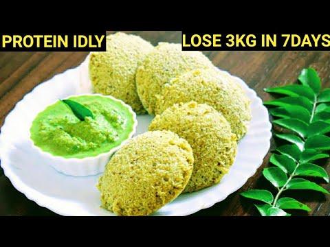 வேகமாக எடை குறைய இரவு உணவு Weight Loss Dinner Recipe/Best Night Time Food To Lose Weight Fast Tamil