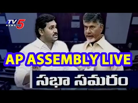 Andhra Pradesh Assembly Sessions | Fight Over Agri Gold Scam | Amaravati | TV5 News