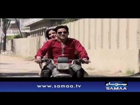 Amma kay aashiq ka qatl - Khoji, 06 Nov 2015