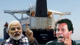 চীনের জাহাজ ভারতে আটক প্রতিবাদে যা বলছে পাকিস্তান || Chinese ships Detained in India