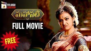 Mahanati FULL MOVIE Free Show | Keerthy Suresh | Samantha | Vijay Deverakonda | Mango Telugu Cinema