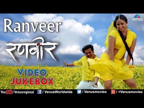 Ranveer - Bhojpuri Hot Video Songs Jukebox | Ravi Kishan, Kajal Raghwani, Kreesha Khandelwal |