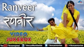 Ranveer - Bhojpuri Hot Video Songs Jukebox | Ravi Kishan, Kajal Raghwani, Kreesha Khandelwal |